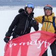 Vake: Gewinner 2016, Gruber und Jonas